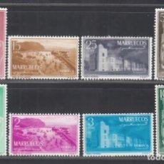 Sellos: MARRUECOS. REINO INDEPENDIENTE, 1956 EDIFIL Nº 1 / 8 /**/, SIN FIJASELLOS. Lote 290820688