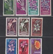 Sellos: TANGER, 1957 EDIFIL Nº 47 / 52 /*/ BENEFICIO DE LOS HUÉRFANOS DE TELÉGRAFOS.. Lote 290822488