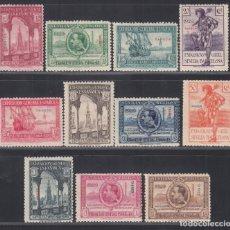 Sellos: TANGER, 1926 EDIFIL Nº 37 / 47 /**/, EXPOSICIÓN DE SEVILLA Y BARCELONA, SIN FIJASELLOS. Lote 290838708