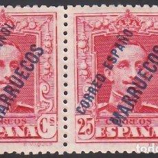 "Sellos: TANGER, 1926 EDIFIL Nº 55 + 55A, /*/, UN SELLO ERROR, ""CORREO ESPAÑO"" SIN ""L"". Lote 290848818"