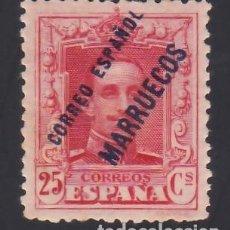 Sellos: TANGER, 1926 EDIFIL Nº 55 /*/ CONGRESO DE LA U.P.U EN LONDRES, NUMERACIÓN, A.000,000.. Lote 290849358