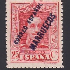 Sellos: TANGER, 1926 EDIFIL Nº 55A, TIPI II /**/ CONGRESO DE LA U.P.U EN LONDRES, NUMERACIÓN, A.000,000.. Lote 290850398