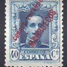 Sellos: TANGER, 1926 EDIFIL Nº 57 /**/ CONGRESO DE LA U.P.U EN LONDRES, NUMERACIÓN, A.000,000.. Lote 290850518