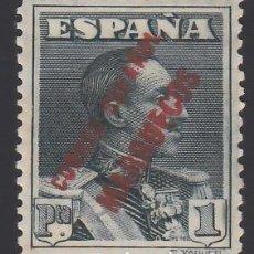 Sellos: TANGER, 1926 EDIFIL Nº 59 /*/ CONGRESO DE LA U.P.U EN LONDRES, NUMERACIÓN, A.000,000.. Lote 290851178