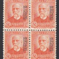 Sellos: TANGER, 1937 - 1938 EDIFIL Nº 94 **/*, 50 C. NARANJA, BLOQUE DE CUATRO.. Lote 290856603