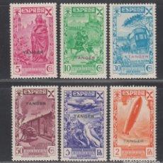 Sellos: TANGER, BENEFICENCIA. 1938 EDIFIL Nº 6 / 11 /**/, SIN FIJASELLOS. Lote 290857063