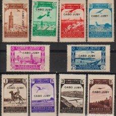Sellos: CABO JUBY 1938, EDIFIL 102/11 ''MARRUECOS SOBRECARGADOS ''./ VER FOTOS DEL ANV. Y REV.. Lote 290860153