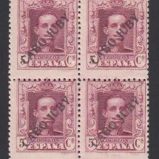 Sellos: CABO JUBY, 1925 EDIFIL Nº 23 /**/, BLOQUE DE CUATRO. SIN FIJASELLOS.. Lote 290920548