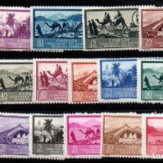 Sellos: ÁFRICA OCCIDENTAL Nº 3/19. AÑO 1950. Lote 291913278
