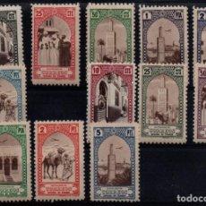 Selos: TÁNGER (BENEFICIENCIA) Nº 23/34. AÑO 1946/47. Lote 291990583