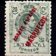 Sellos: TÁNGER Nº 5. AÑO 1909/14. Lote 291991313