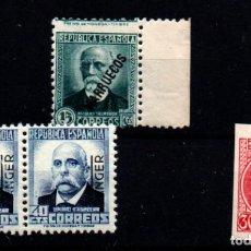 Sellos: TÁNGER Nº 74, 93, 92TS. AÑO 1933/37. Lote 291991873