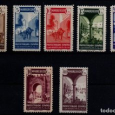 Selos: MARRUECOS ESPAÑOL Nº 234/40. AÑO 1941. Lote 292003693