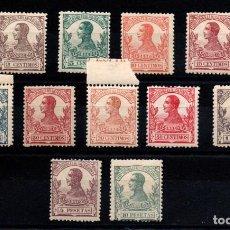 Selos: GUINEA ESPAÑOLA Nº 85/97. AÑO 1912. Lote 292008908