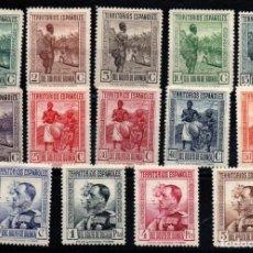 Selos: GUINEA ESPAÑOLA Nº 202/15. AÑO 1931. Lote 292009138