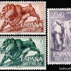 Sellos: RIO MUNI, 1961. EDIFIL 18/20** ''PRO INFANCIA: ELEFANTES, MONOS''./ NUEVOS SIN FIJASELLOS, MNH.. Lote 292410263