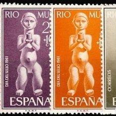 Sellos: RIO MUNI, 1961. EDIFIL 25/28* ''DÍA DEL SELLO: ARTESANÍA - TALLAS''./ NUEVOS CON FIJASELLOS.. Lote 292411818