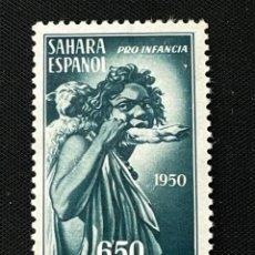Sellos: SAHARA, 1950, PRO INDÍGENAS, EDIFIL 85, NUEVO CON FIJASELLOS. Lote 292523358