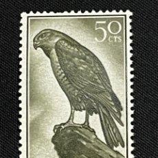 Sellos: SAHARA, 1959, SERIE BÁSICA, AVES, EDIFIL 161, NUEVO CON FIJASELLOS. Lote 292528263