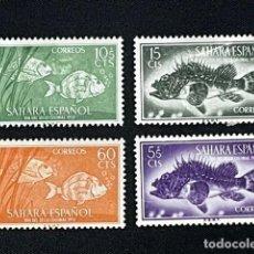 Sellos: SAHARA, 1953, DÍA DEL SELLO, EDIFIL 108 AL 111, NUEVOS CON FIJASELLOS. Lote 292534733