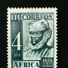 Sellos: AFRICA OCCIDENTAL, 1949, LXXV ANIVERSARIO DE LA U.P.U., EDIFIL 1, NUEVO CON FIJASELLOS. Lote 292539313
