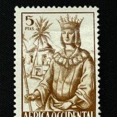 Sellos: AFRICA OCCIDENTAL, 1949, DÍA DEL SELLO COLONIAL, EDIFIL 2, NUEVO CON FIJASELLOS. Lote 292539548