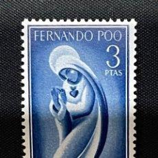Sellos: FERNANDO POO, 1960, IMAGEN DE LA VIRGEN, EDIFIL 185, NUEVO **. Lote 292580493