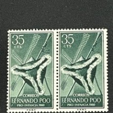 Sellos: FERNANDO POO, 1960, PRO INFANCIA, PAREJA, EDIFIL 190, NUEVOS **. Lote 292581468