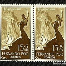 Sellos: FERNANDO POO, 1960, PRO INFANCIA, PAREJA, EDIFIL 189, NUEVOS **. Lote 292581663