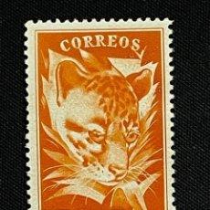 Sellos: GUINEA, 1951, DÍA DEL SELLO, EDIFIL 307, NUEVO CON FIJASELLOS. Lote 292613968
