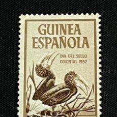 Sellos: GUINEA, 1952, DÍA DEL SELLO, EDIFIL 318, NUEVO CON FIJASELLOS. Lote 292614243
