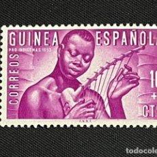 Sellos: GUINEA, 1953, PRO INDÍGENAS, EDIFIL 322, NUEVO CON FIJASELLOS. Lote 292615743