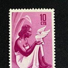 Sellos: GUINEA, 1953, SERIE BÁSICA, EDIFIL 326, NUEVO CON FIJASELLOS. Lote 292954088