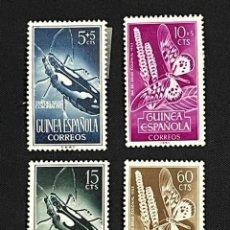 Sellos: GUINEA, 1953, DÍA DEL SELLO, EDIFIL 330 AL 333, NUEVOS CON FIJASELLOS. Lote 292954863