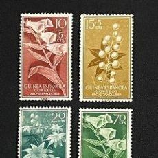 Sellos: GUINEA, 1959, PRO INFANCIA, EDIFIL 391 AL 394, NUEVOS CON FIJASELLOS. Lote 292956113