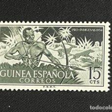 Sellos: GUINEA, 1954, PRO INDÍGENAS, EDIFIL 336, NUEVO CON FIJASELLOS. Lote 292956563