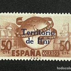 Sellos: IFNI, 1949, 75 ANIVERSARIO DE LA U.P.U., EDIFIL 65, NUEVO CON FIJASELLOS. Lote 292958573