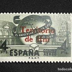 Sellos: IFNI, 1949, 75 ANIVERSARIO DE LA U.P.U., EDIFIL 67, NUEVO CON FIJASELLOS. Lote 292958868