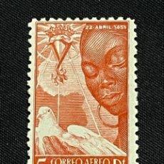 Sellos: IFNI, 1951, V CENTENARIO DEL NACIMIENTO DE ISABEL AL CATOLICA, EDIFIL 72, NUEVO CON FIJASELLOS. Lote 292959258