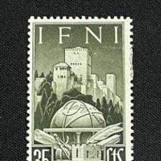 Sellos: IFNI, 1952, EL GEÓGRAFO LEÓN EL AFRICANO, EDIFIL 87, NUEVO CON FIJASELLOS. Lote 292960033