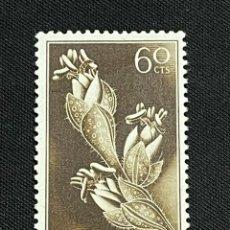 Sellos: IFNI, 1954, SERIE BÁSICA, EDIFIL 108, NUEVO CON FIJASELLOS. Lote 292961518