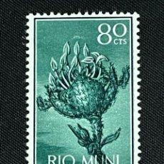 Sellos: RIO MUNI, 1960, PRO INDIGENA, EDIFIL 13, NUEVO CON FIJASELLOS. Lote 293168933