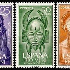 Sellos: RIO MUNI, 1962. EDIFIL 29/31** ''PRO INFANCIA: MÁSCARAS, TOCADOS''./ NUEVOS, SIN FIJASELLOS. MNH.. Lote 293327823