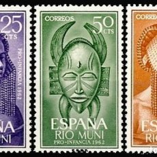 Sellos: RIO MUNI, 1962. EDIFIL 29/31* ''PRO INFANCIA: MÁSCARAS, TOCADOS''./ NUEVOS, CON FIJASELLOS.. Lote 293327978