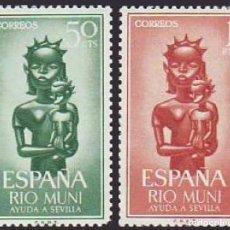 Sellos: RIO MUNI, 1963. EDIFIL 35/36** ''AYUDA A SEVILLA - ARTESANÍA: TALLAS''./ NUEVOS, SIN FIJASELLOS. MNH. Lote 293328658
