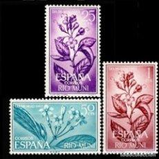 Sellos: RIO MUNI, 1963. EDIFIL 42/44** ''DÍA DEL SELLO - FLORA''./ NUEVOS, SIN FIJASELLOS PERO CON MANCHAS... Lote 293329453