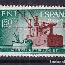 Sellos: SELLOS ESPAÑA OFERTA COLONIAS ESPAÑOLAS IFNI SERIE COMPLETA EN NUEVO. Lote 293356123