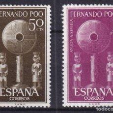 Sellos: SELLOS ESPAÑA OFERTA COLONIAS ESPAÑOLAS FERNANDO POO SERIE COMPLETA EN NUEVO. Lote 293356453