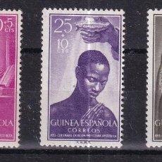 Sellos: SELLOS ESPAÑA OFERTA COLONIAS ESPAÑOLAS GUINEA SERIE COMPLETA EN NUEVO. Lote 293357153