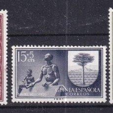 Sellos: SELLOS ESPAÑA OFERTA COLONIAS ESPAÑOLAS GUINEA SERIE COMPLETA EN NUEVO. Lote 293357233